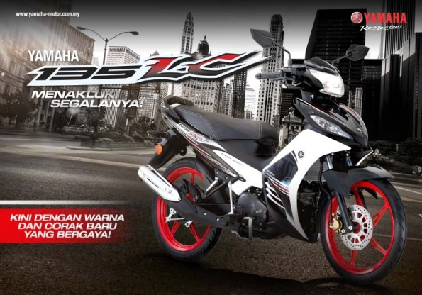 Yamaha LC 135 Supersport 2016 Malaysia otomercon (1)