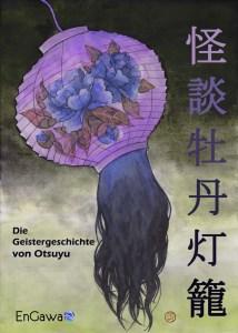 Die Geistergeschichte von Otsuyu