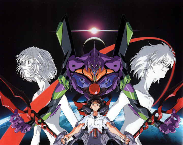 THE REVIVAL - Evangelion
