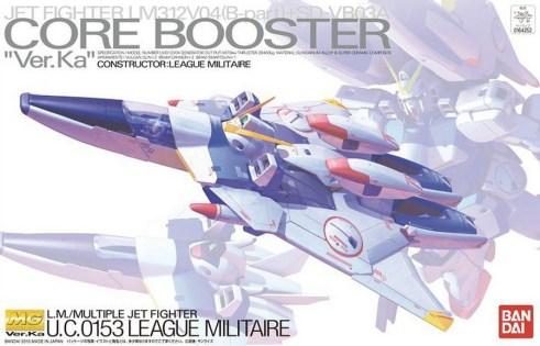 Victory Gundam Core Booster