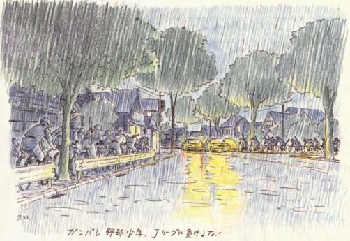 yoshifumi-kondo_07