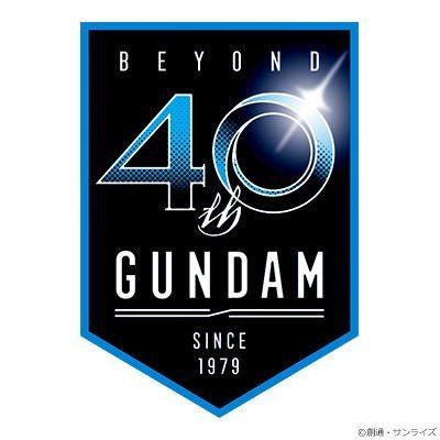 40 anni di Gundam franchise
