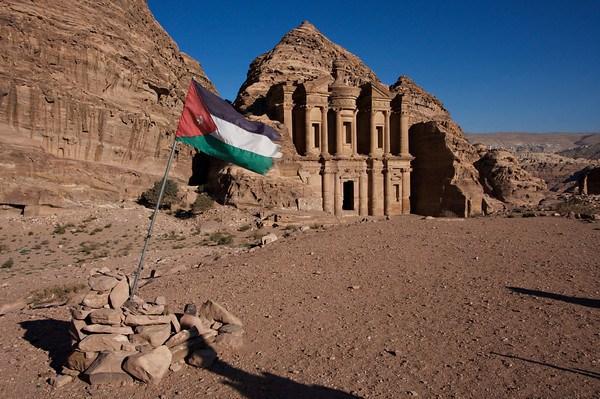 Monastery Petra Jordan Flag
