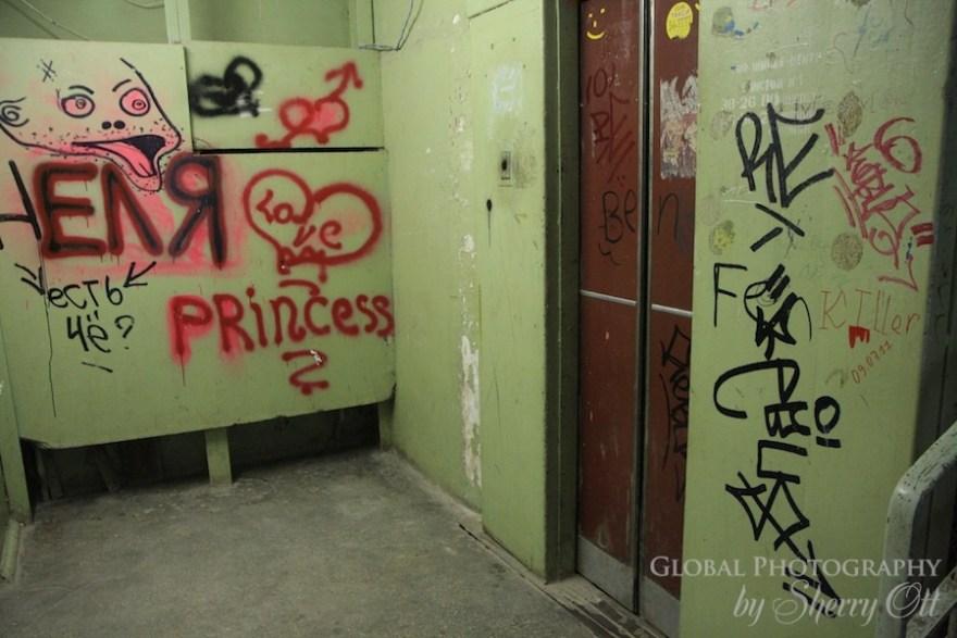 graffiti russia