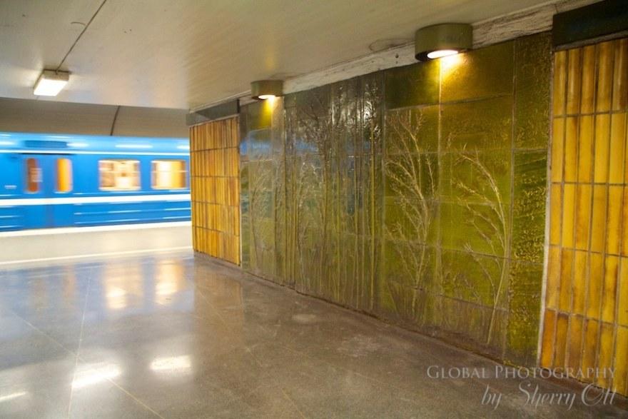 Mariatorget Station Stockholm