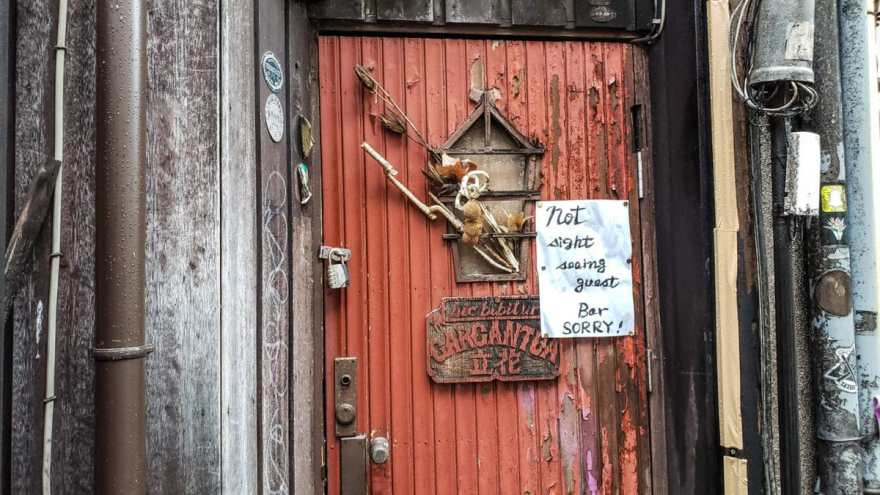 golden gai door