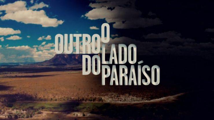 Logo de O Outro Lado do Paraíso (Foto: Reprodução/Globo)