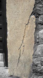 Eén van de 4 overblijvende fragmenten van Diocletianus' prijzenedict, bewaard in een kerk in het Griekse Geraki