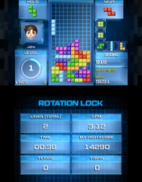Rotation Lock (1)