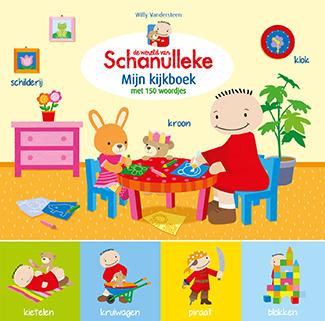 Schanulleke - Mijn Kijkboek