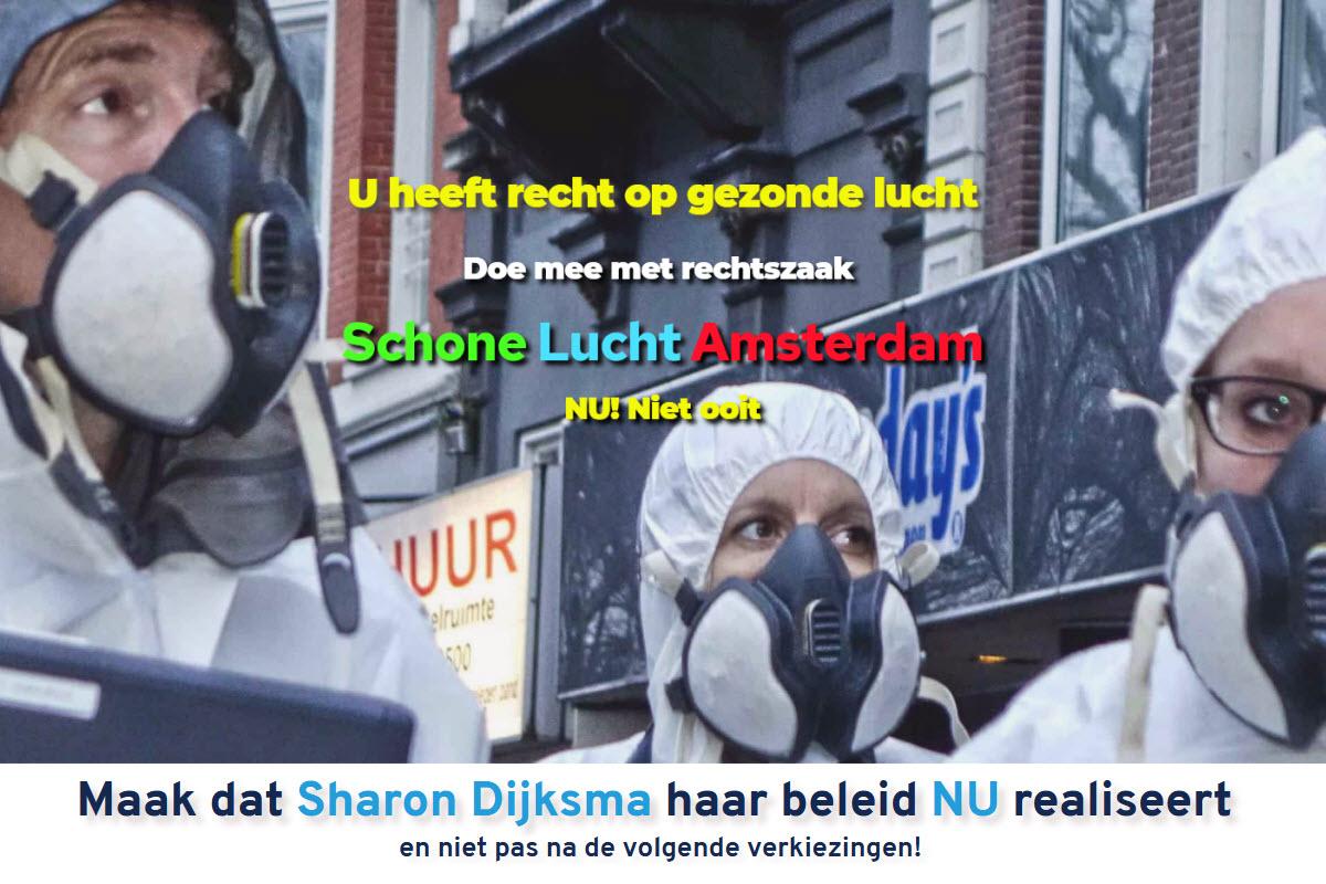 www.schonelucht.amsterdam