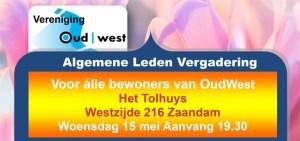 Algemene Ledenvergadering op 15 mei in Het Tolhuys