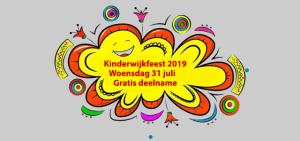 Kinderwijkfeest Oud-West