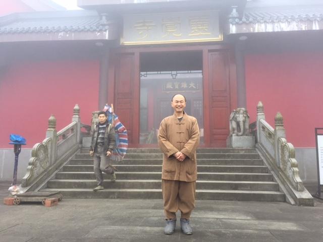 Emeishan monk Qi Lin