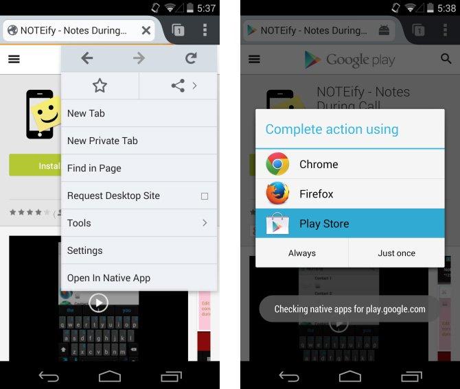 дополнение Open Native App