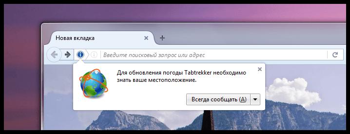 Firefox new start page (4)