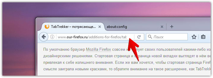 Disable read mode in Firefox (5)