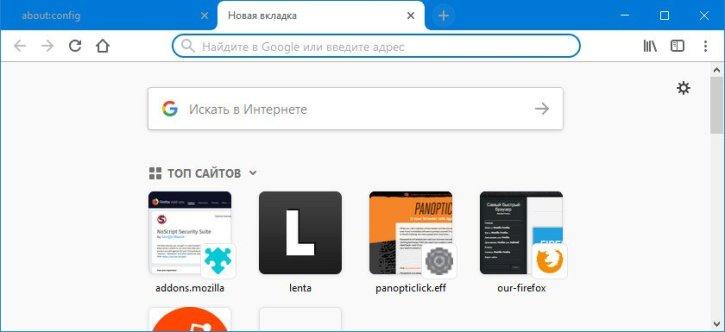 дизайн нового Google Chrome