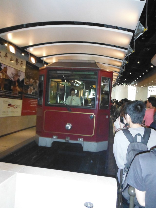 The Peak Tramway