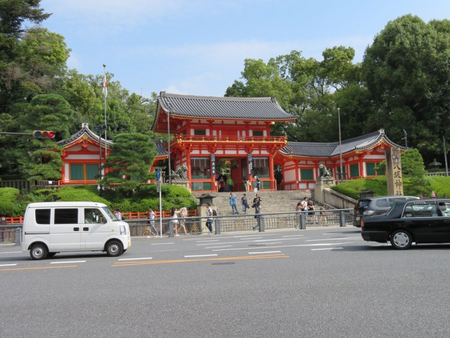 one day Kyoto itinerary