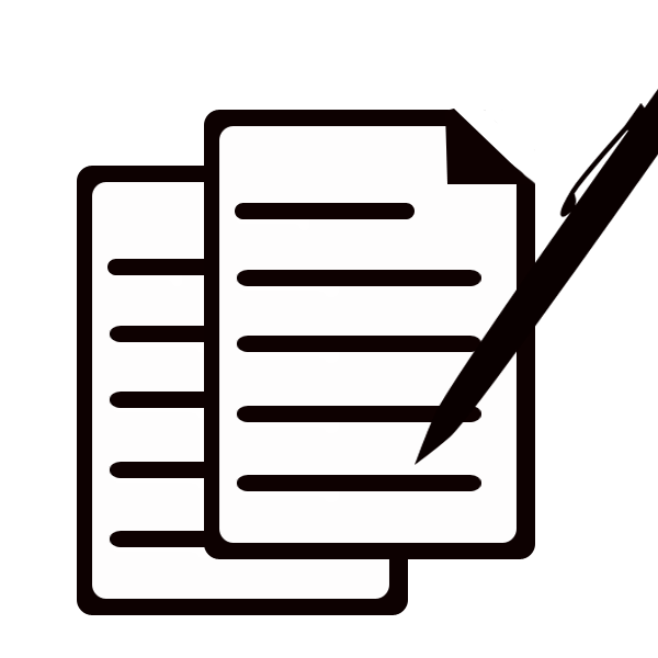 Antenuptial Prenuptial Contract