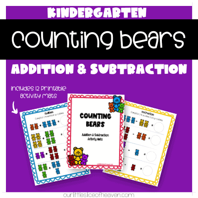 counting bears addition subtraction (2)