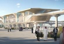 qatar integrated railway project