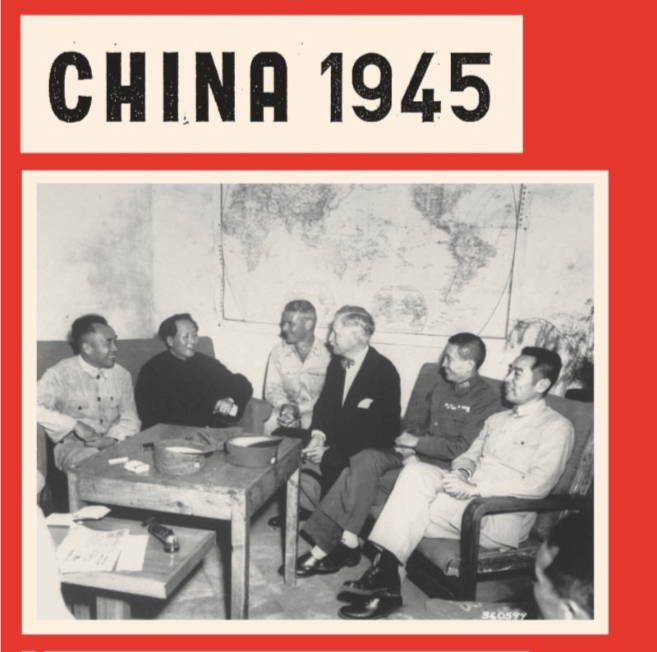 Histroy Book Club: China 1945