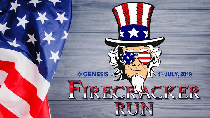 2019 Firecracker Run