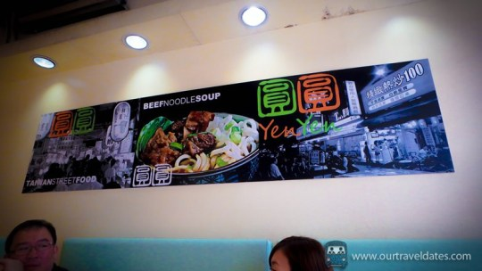 yenyen-taiwanese-street-food-san-juan-philippines-travel-blog-image5