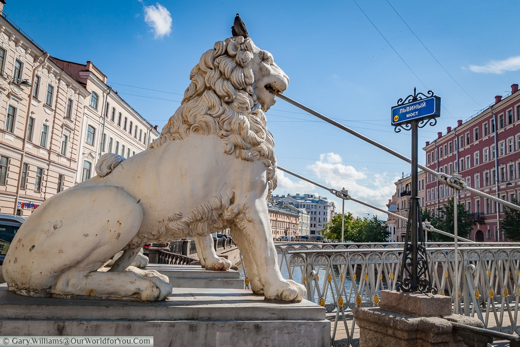 Lions Bridge, St Petersburg, Russia