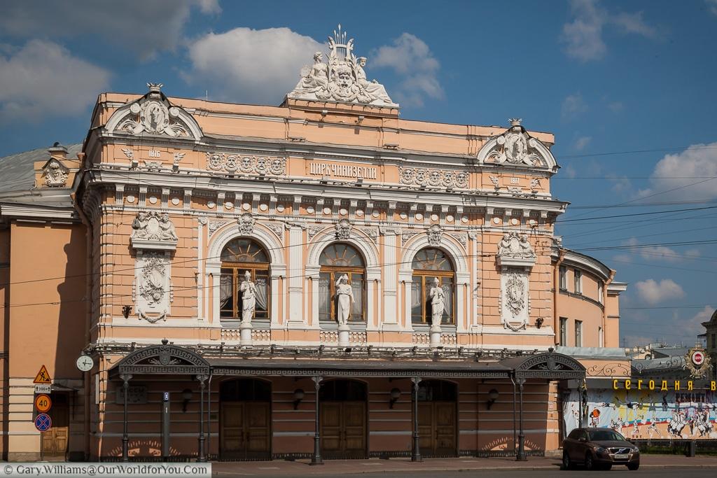 The Façade of the Bolshi Circus, St Petersburg, Russia