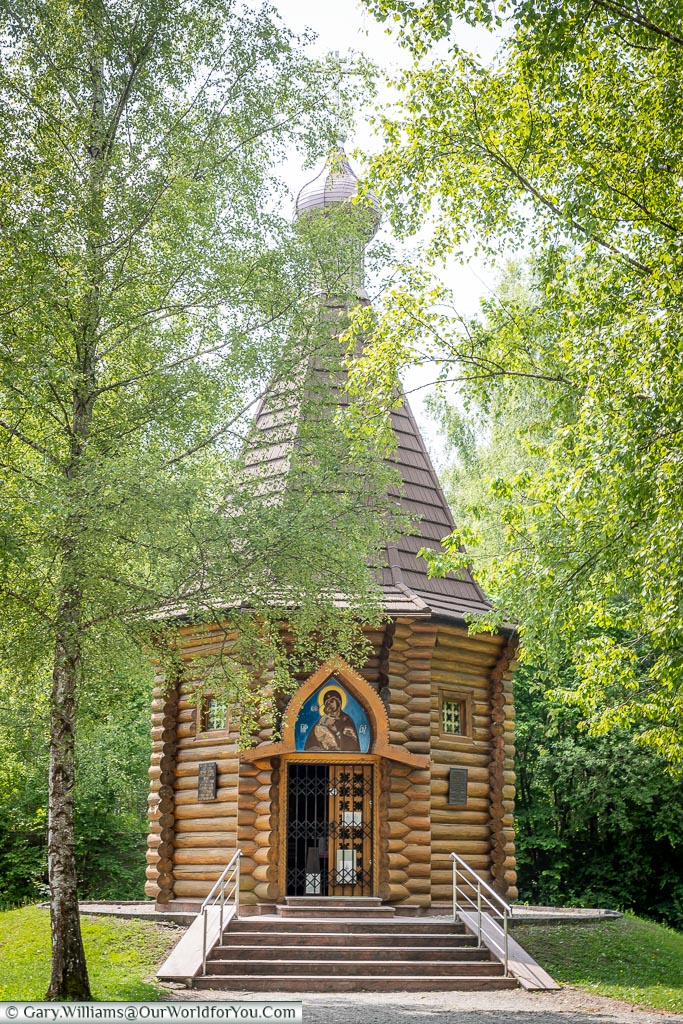 A small wooded, onion-domed, Russian-Orthodox Chapel.