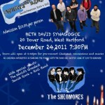 OAAM Guide to 2011 Hartford Holiday Happenings
