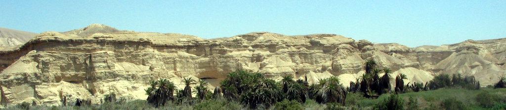 The desert solitude and contrast, Yehuda desert, Israel