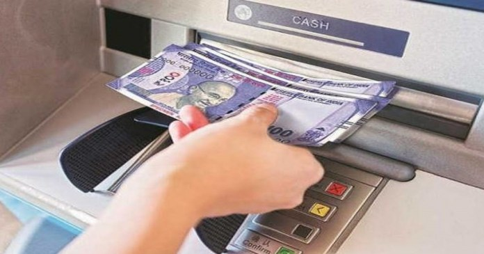No Free Transactions in ATM From July 1