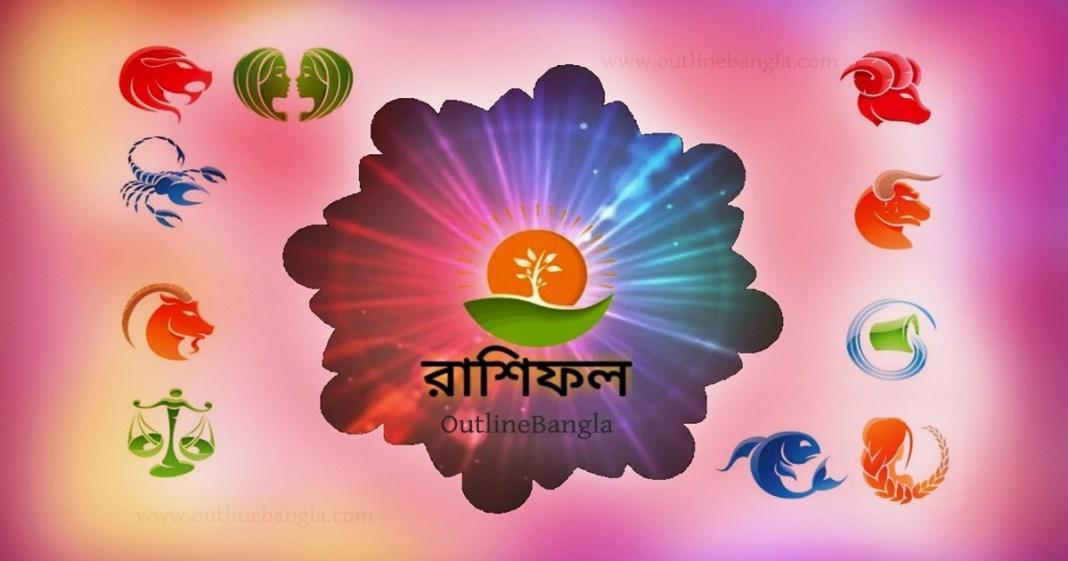 bangla rashifal daily