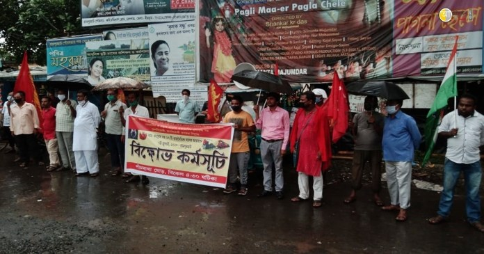 Left Congress joint protest program against fuel price hike