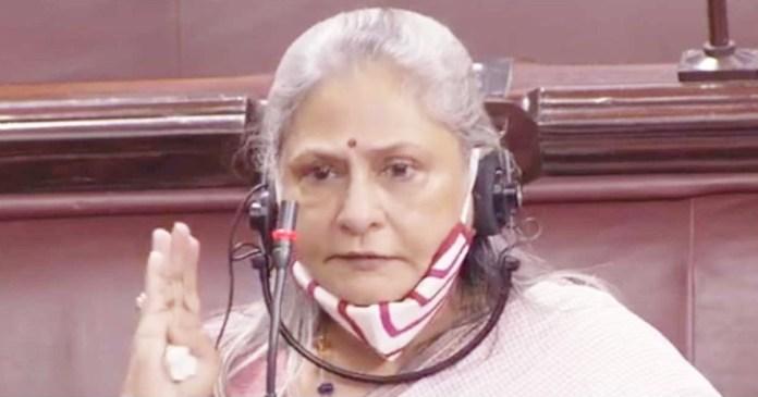 Jaya Bachchan Tells Parliament 'Don't Tarnish Bollywood Because Of A Few