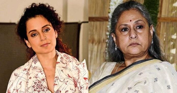 What if it was Shweta or Abhishek Kangana Ranaut asks Jaya Bachchan