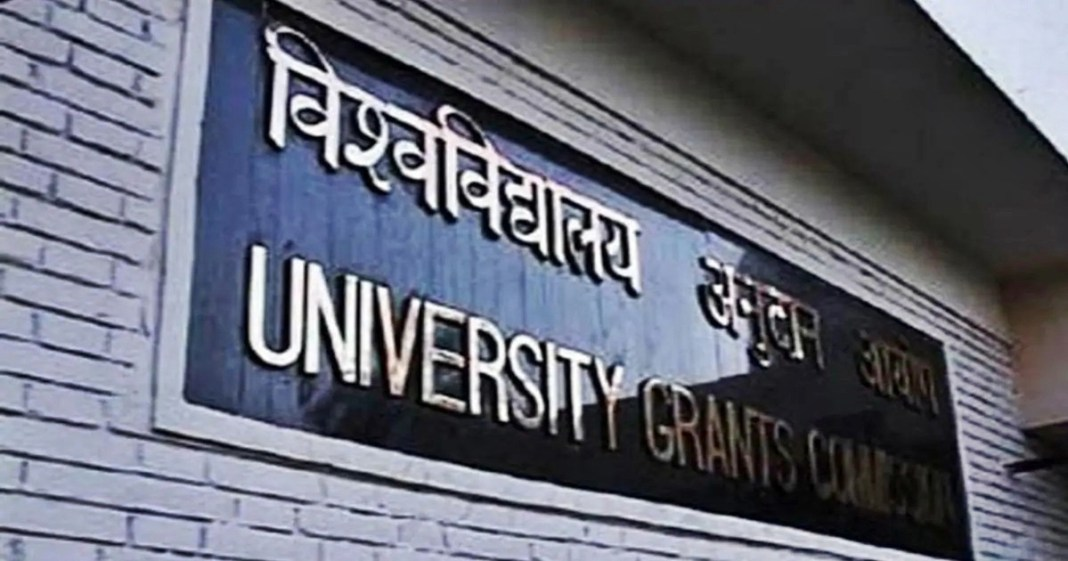ugc finally agreed to take exam in october