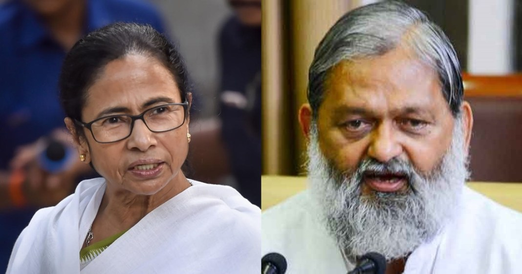 'Jai Shri Ram' chants to her is like red rag to a bull: Anil Vij on Mamata Banerjee