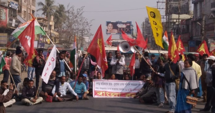12 Hour Bengal Strike Called By Left Parties