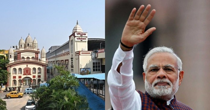 Dakshineswar-Noapara Metro project starts today, tweeted the PM Narendra Modi in Bengali