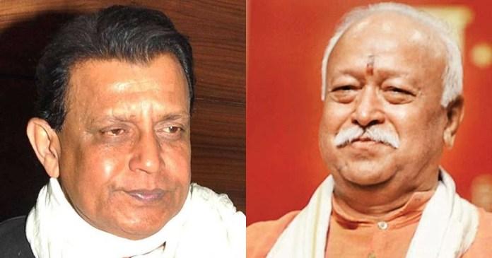 RSS chief Mohan Bhagwat meet mithun-chakraborty