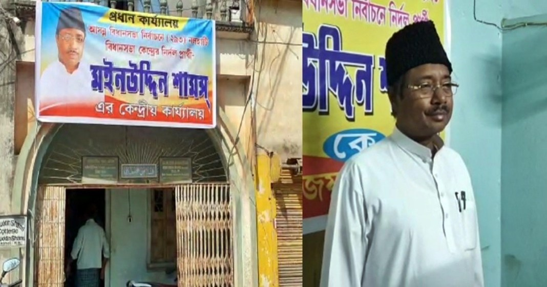 after trinamool congress Moinuddin Shams wants work for the people as nirdol