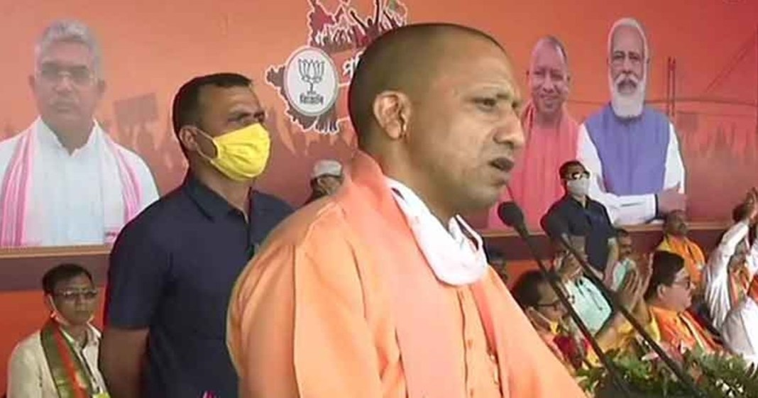 there is nothing except ram nam today yogi adityanath from maldah