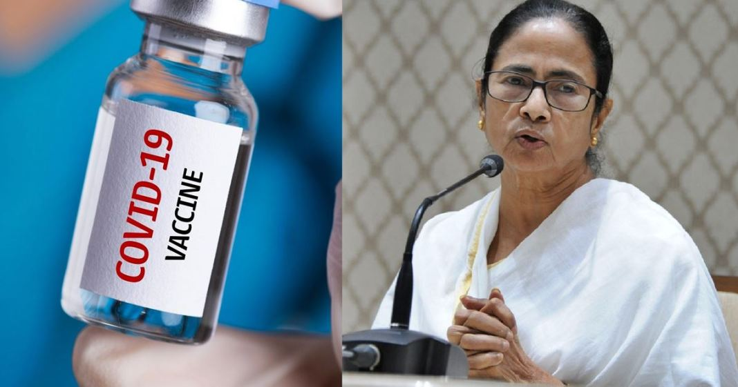 the state letter to the central demanding three crores vaccine