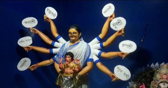 Artist makes Durga idol looks like Mamata Banerjee for the festival of Ganesh Chaturthi