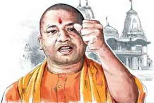 Image result for ram statue in up
